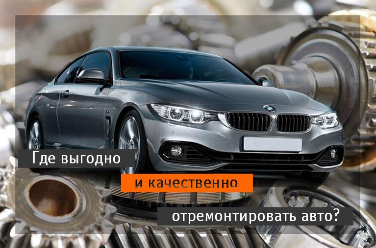 Изображение: Адреса автосервисов