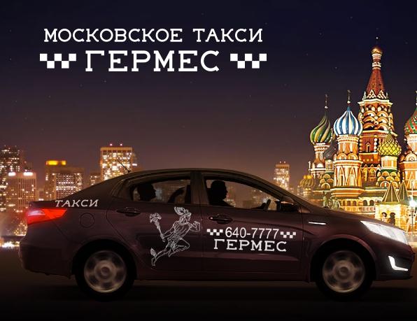 ООО Новый Капитал