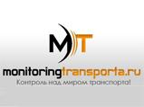 Реклама компании по мониторингу транспорта
