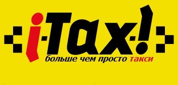 Работа в такси - логотип компании