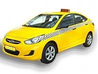 Все о работе в такси Фочен