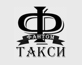 ООО Фантом