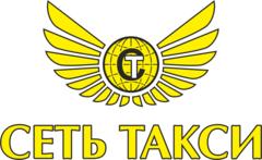 Вакансия водителя такси в ООО Прогресс