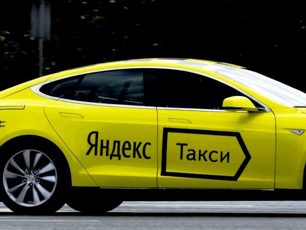 taxi-job.ru.