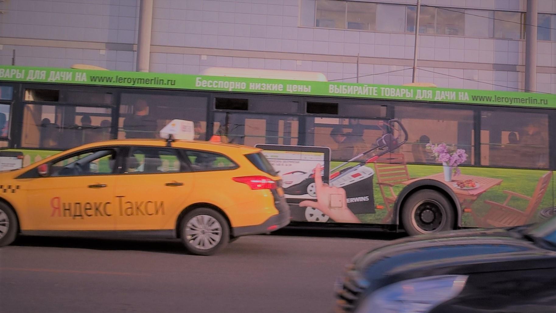 история такси москвы