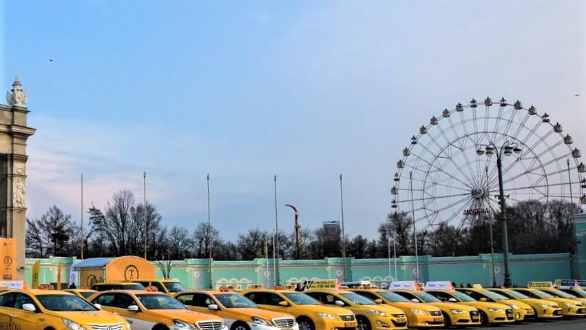 выбрать такси